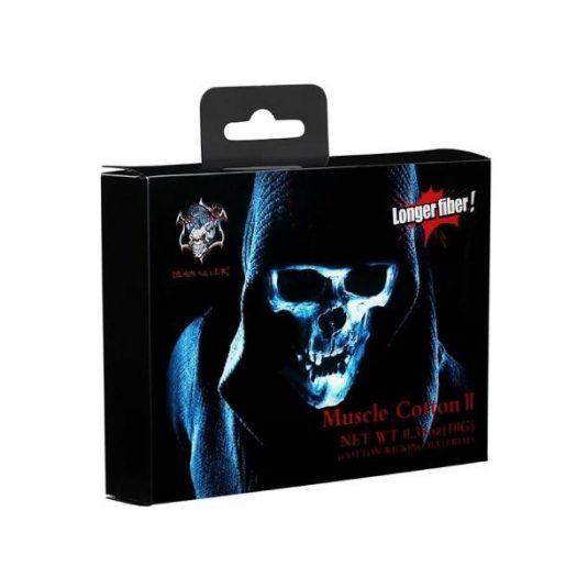 JWNdemonkillermusclecottonii 3 525x525 - Demon Killer Muscle Cotton II